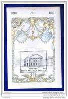 BLOK/BLOC - ARCHITEKTUUR/ARCHITECTURE MONNAIE - COB : BL 55 - 1980*** - Bloques 1962-....
