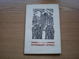 A Lando Froindsaft Druzba 64 Pages - Livres, BD, Revues