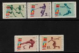 BULGARIA - 1963 - Serie Completa Di 5 ValorI NuovI Stl - GIOCHI BALCANICI - In Buone Condizioni. - Bulgaria