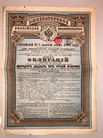 Emprunt Russe 3,5% Or De 1894 - Titre De Cinq Obligations Représentant 625 Roubles - Russland