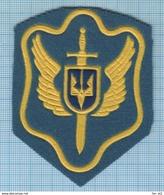 UKRAINE/ Patch Abzeichen Parche Ecusson / Air Force Aviation. UN Peacekeeping Mission. YUGOSLAVIA. 1992-1994s - Escudos En Tela