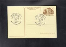 REPUBLIC OF MACEDONIA, 1991/2020, SPECIAL CANCELS - ENERGIES-Electricity - Electricity