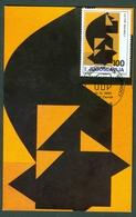Yugoslavia 1986 FDC MC Art France Painter Victor Vasarely Letter Card Michel 2201 2203 - 1945-1992 Repubblica Socialista Federale Di Jugoslavia