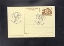 REPUBLIC OF MACEDONIA, 1997, SPECIAL CANCEL - 150 Years THOMAS ALVA EDISON (1997/9) - Elettricità