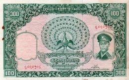 BURMA-BIRMANIA 100 KYATS 1958  P-51 AUNC - Banconote