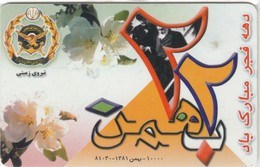 IRAN  H-6 - Iran