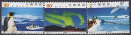 CHINE - Antartique - Unused Stamps