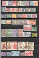 LOT INDOCHINE NEUF * - COTE = 45.00 € - Indochina (1889-1945)