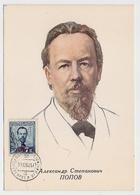 CARTE MAXIMUM CM Card USSR RUSSIA Inventor Radio Alexander POPOV OVERPRINT - 1923-1991 USSR