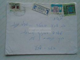 ZA268.21 ISRAEL  Registered Cover  Ca 1995  Qiryat Mai'akhl - Israel