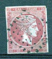 Grèce Tête De Mercure 40 L Lilas  Sur Azur Sans Chiffre Au Verso  Faible Niveau Cou - Oblitérés