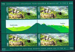 Europa Cept - 2012 - Armenia, Armenien - 1.Sheetlet Of 4 Set - (Visit) ** MNH - Europa-CEPT