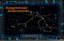 RUSSIA  2004 PHONECARD ANDROMEDA USED VF!! - Astronomia