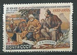 Russie   -  Yvert N°  1607  (*)   -  Ad40813 - 1923-1991 URSS