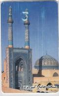 IRAN 3-70 - Iran