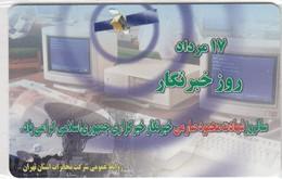 IRAN 3-74 - Iran