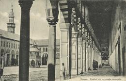 DAMAS , Coulori ( Couloir ) De La Grande Mosquée , CPA ANIMEE - Syrie
