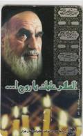 IRAN 3-86 - Iran