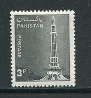 PAKISTAN- Y&T N°463- Neuf Sans Charnière ** - Pakistan