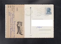 RC GOSTIVAR, POST OFFICE 1, MASHINE CANCEL 2 - GOSTIVAR 91230 A (1971-2000) / STAMP MICHEL 1554 ** - Macedonië