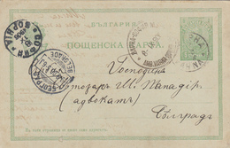 BULGARIA - Postal Stationery 1906 - Amb. Varna - Sophia - From Bulgaria To Belgrade Serbia - Enteros Postales