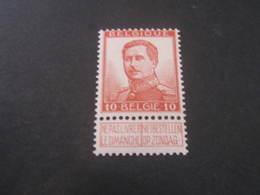 123** Vendu à 15% - 1915-1920 Albert I