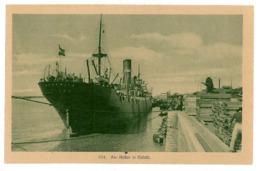 RO 22 - 3302 GALATI, Romania, Harbor, Ship - Old Postcard - Unused - Romania