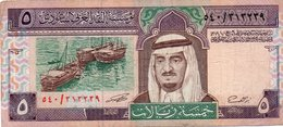 ARABIA SAUDITA 5 RIYALS 1983  P-22d - Arabia Saudita