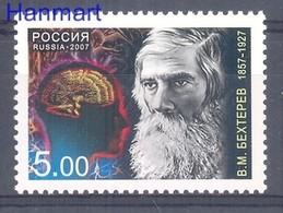 Russia 2007 Mi 1391 MNH ( ZE4 RSS1391 ) - Medizin