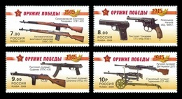 Russia 2009 Mih. 1543/46 World War II. Weapon Of The Victory. Small Arms MNH ** - Unused Stamps