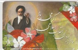 IRAN 4-10 - Iran
