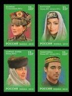 Russia 2010 Mih. 1661/64 Headdresses Of Tatarstan Republic MNH ** - Unused Stamps