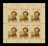 Russia 2010 Mih. 1686 Historian Shoqan Walikhanov (M/S) (joint Issue Russia-Kazakhstan) MNH ** - Unused Stamps