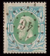 CURIOSITÉ : COB N°30 - 2 Couleurs De Fond - Vert Pour L'Ovale Du Centre & Bleu Pour Le Reste Du Timbre! - 1869-1883 Leopold II