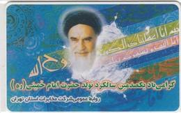 IRAN 4-8A - Iran