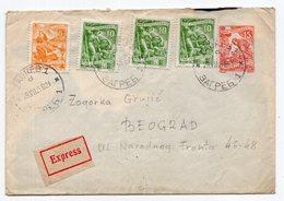 1958 YUGOSLAVIA,CROATIA,ZAGREB TO BELGRADE,TPO 40 ZAGREB-BEOGRAD AT THE BACK,STATIONERY COVER,DARK BLUE INSIDE - Postal Stationery