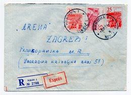 1962 YUGOSLAVIA,MONTENEGRO,NIKSIC TO ZAGREB,REGISTERED,EXPRESS STATIONERY COVER,DARK BROWN INSIDE - Postal Stationery