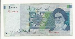 Iran 20000 Rials VF - Iran