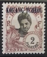 Kouang-Tcheou Timbre Neuf ** , Numéro 72, Cote 23,40 Euros. - Kouang-Tchéou (1906-1945)