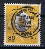 Qatar Y/T 395 (0) - Qatar