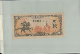 BILLET DE BANQUE Japon  5 Sen 1944  1944  -Janv 2020  Clas Gera - Japon