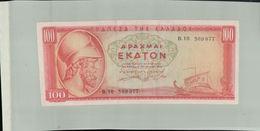 BILLET Banque GRÈCE  100 Drachmes  1955 -Janv 2020  Clas Gera - Grèce