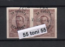 1920 –On Our Prisoners Overprint  ERROR - IMPERF. Pair   Mi.-140– Used/oblitere (O)  BULGARIA / Bulgarie - 1909-45 Royaume
