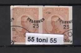 1920 – On Our Prisoners Overprint  ERROR - IMPERF. Pair Mi.-141– Used/oblitere (O) BULGARIA / Bulgarie - 1909-45 Royaume