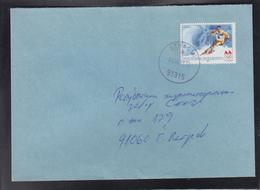 RC KUMANOVO, POST OFFICE 35, REGULAR CANCEL - STRACIN 91315 A (1971-2000) / STAMP MICHEL 114 ** - Macedonië
