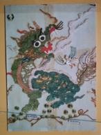 KOV 8-193 - NEW YEAR, UNICEF, Bonne Annee, Detail From Mandarin Square, Dragon - Nouvel An