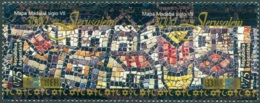 ARGENTINA 1996 CITY OF JERUSALEM ANNIVERSARY PAIR, MAP** (MNH) - Argentinien