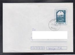 RC VELES, POST OFFICE 1, REGULAR CANCEL - VELES 1400 A (1971-2000) / STAMP MICHEL / ** - Macedonië