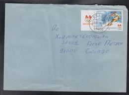 RC VELES, POST OFFICE 1, REGULAR CANCEL - VELES 1400 E (1971-2000) / STAMP MICHEL 114 ** - Macedonië