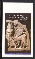 Mali 0659 Imperforé,  Sphinx Phénicien - Archeologia